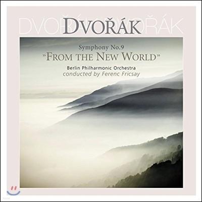 Ferenc Fricsay 드보르작: 교향곡 9번 `신세계로부터` (Dvorak: Symphony No. 9 `From the New World`) [LP]