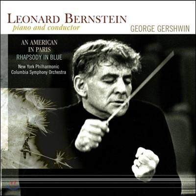 Leonard Bernstein 거슈윈: 랩소디 인 블루, 파리의 아메리카인 (Gershwin: Rhapsody in Blue, An American in Paris) [LP]
