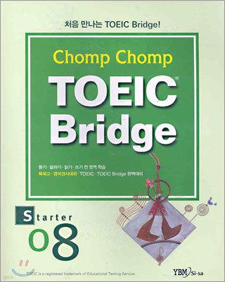 Chomp Chomp TOEIC Bridge STARTER 8