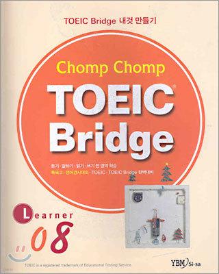 Chomp Chomp TOEIC Bridge LEARNER 8