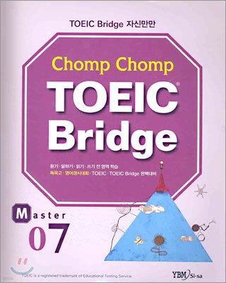 Chomp Chomp TOEIC Bridge MASTER 7
