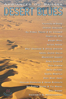 Desert Blues - Ambiances du Sahara