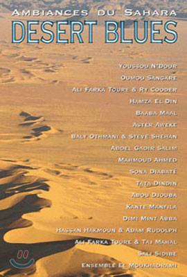 Desert Blues - Ambiances du Sahara