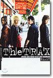 트랙스 (Trax) - 1st Story Book : BLAST