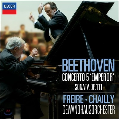 Nelson Freire / Riccardo Chailly 베토벤 : 피아노 협주곡 5번, 소나타 32번 (Beethoven: Piano Concerto No.5 'Emperor', Sonata Op.111)