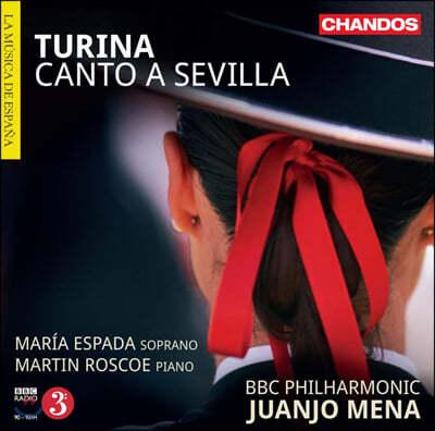 Maria Espada 호아킨 투리나: 세비야 찬가 (Joaquin Turina: Canto a Sevilla)