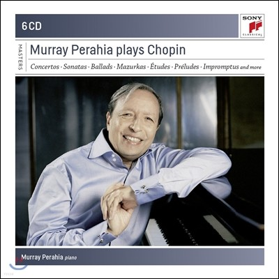 Murray Perahia 머레이 페라이어가 연주하는 쇼팽 (Chopin : Murray Perahia Plays)