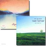 Sigmund Groven 3집 - 노르웨이 숲으로 가다 Ⅲ + Jane Trojan - Love And Life