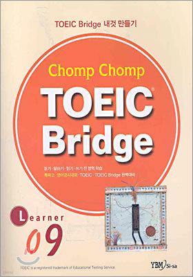 Chomp Chomp TOEIC Bridge LEARNER 9