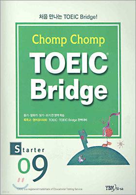 Chomp Chomp TOEIC Bridge STARTER 9