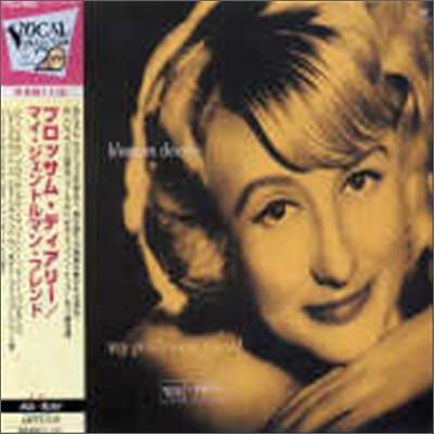 Blossom Dearie - My Gentleman Friend [Verve 60Th Anniversary]