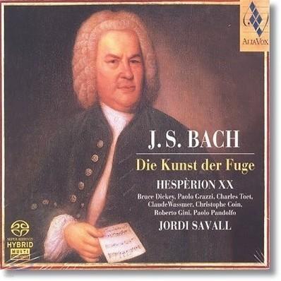 Jordi Savall 바흐: 푸가의 기법 - 조르디 사발 (Bach: Die Kunst der Fuge)