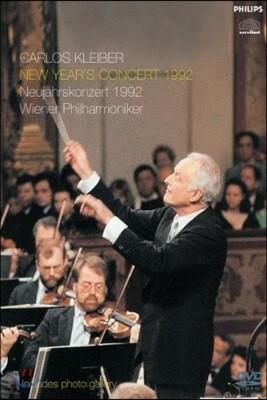 Carlos Kleiber 빈 신년 음악회 1992년 (Das Neujahrskonzert Wien 1992) - 카를로스 클라이버