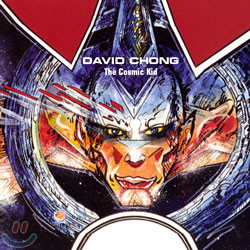 David Chong - The Cosmic Kid