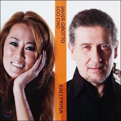 Soo Cho & Javier Girotto - Ballerina