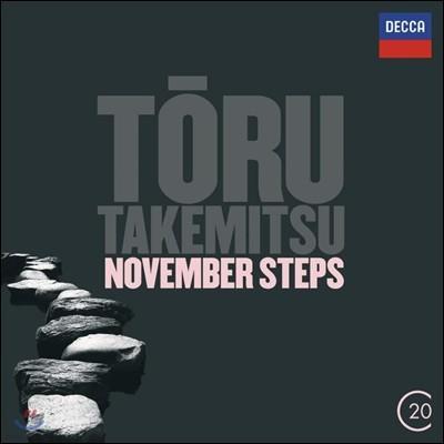 Seiji Ozawa 타케미츠: 9월의 발걸음 (Takemitsu: November Steps)