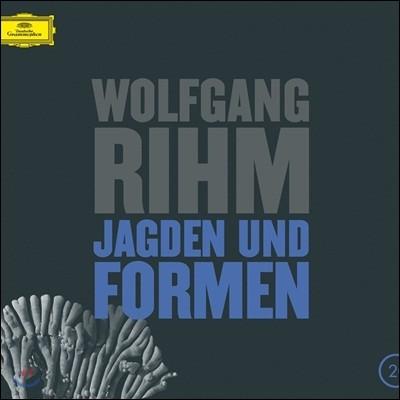 Ensemble Modern 볼프강 림: 사냥과 형식 (Wolfgang Rihm: Jagden und Formen (1995-2001)