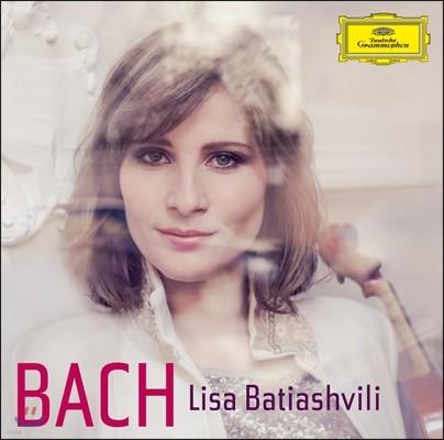 Lisa Batiashvili 바흐: 바이올린 협주곡과 소나타 - 리사 바티아슈빌리