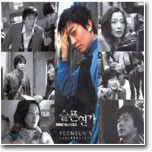 윤건 - Yoongun's Sad Love Story : 슬픈연가 1st Project