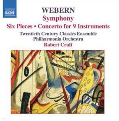 Webern : SymphonyㆍSix Pieces for Large Orchestra