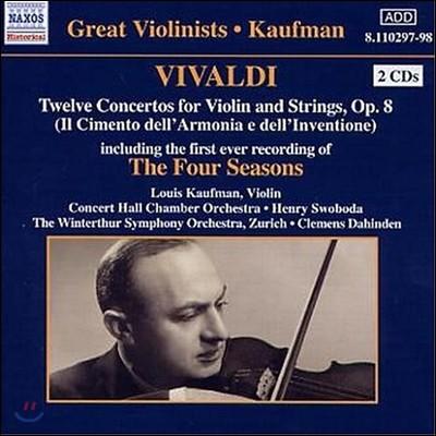 Peter Rybar / Louis Kaufman 비발디: 사계 (Vivaldi: The Four Seasons)
