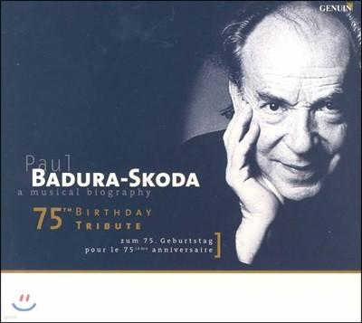 파울 바두라 스코다 75세 생일 기념 앨범 (Paul Badura-Skoda 75th Birthday Tribute - A Musical Biography)
