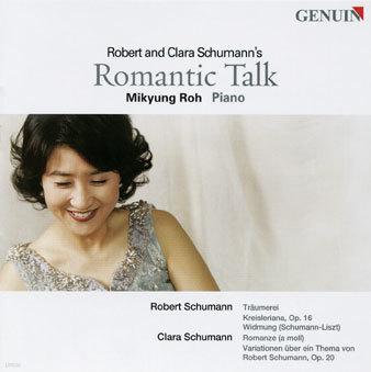 Robert and Clara Schumann : Romantic Talk : 노미경