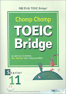 Chomp Chomp TOEIC Bridge STARTER 11