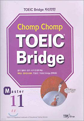 Chomp Chomp TOEIC Bridge MASTER 11