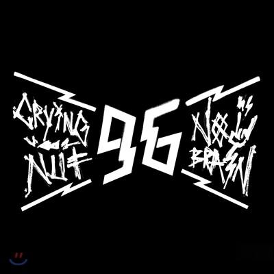 크라잉 넛 (Crying Nut) & 노브레인 (No Brain) - 96