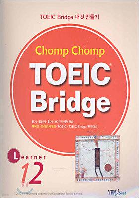 Chomp Chomp TOEIC Bridge LEARNER 12
