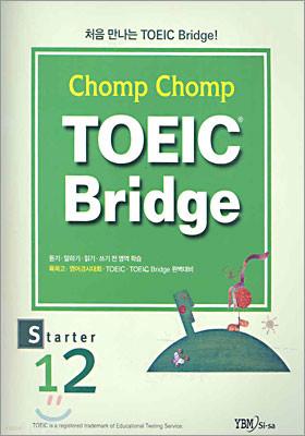 Chomp Chomp TOEIC Bridge STARTER 12