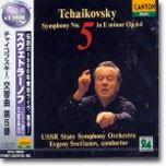 Tchaikovsky : Symphony No.5 : Svetlanov