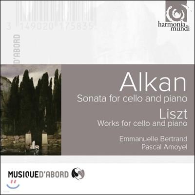 Emmanuelle Bertrand 알캉: 콘서트 소나타 / 리스트: 비가 (Liszt & Alkan : Music for cello and piano)