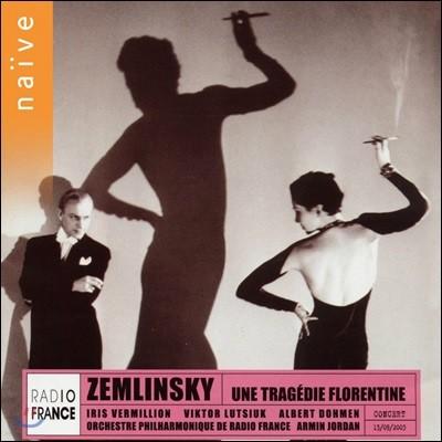 Iris Vermillion 알렉산더 본 쳄린스키: 오페라 피렌첸의 비극 (Alexander von Zemlinsky: Florentine Tragedy)