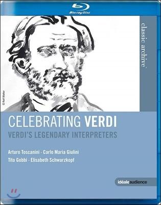 베르디의 전설적인 해석가들 (Celebrating Verdi)