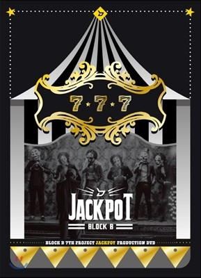 블락비 (Block B) - JACKPOT Production DVD