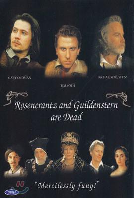 로젠크란츠와 길덴스턴은 죽었다(1990)