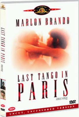 파리에서의 마지막 탱고 (1Disc)