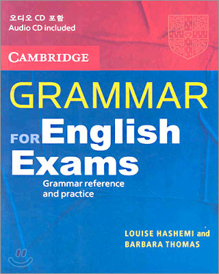 Grammar for English Exams