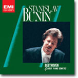 Beethoven : Great Piano Sonata : Stanislav Bunin