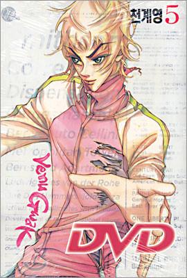 DVD 디비디 5