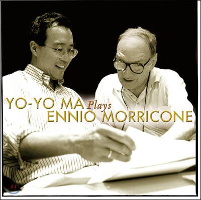 요요마가 연주하는 엔니오 모리꼬네 (Yo-Yo Ma Plays Ennio Morricone)