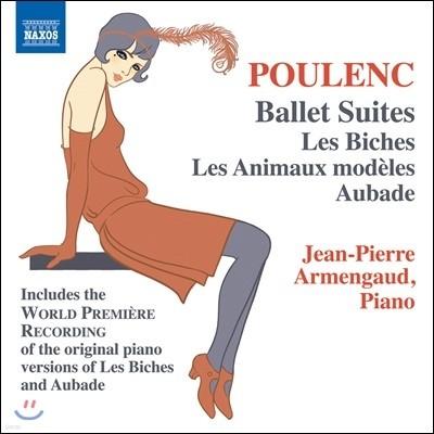 Jean-Pierre Armengaud 풀랑: 피아노로 듣는 발레 모음곡 (Francis Poulenc: Ballet Suites for Piano)