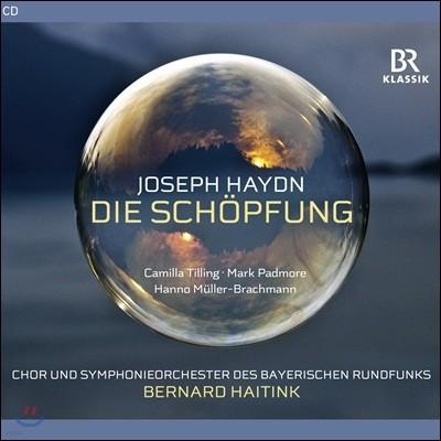 Bernard Haitink 하이든: 오라토리오 '천지창조' (Haydn: The Creation) 베르나르드 하이팅크