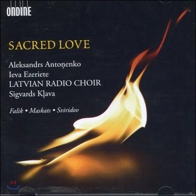 Latvian Radio Choir 스비리도프 / 팔릭 / 마스카츠의 합창곡들 (Sacred Love - Falik / Maskats / Sviridov)