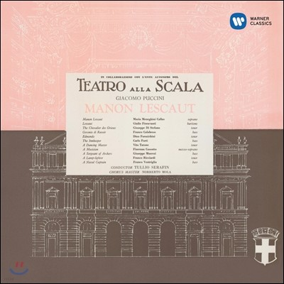 Maria Callas 푸치니: 마농 레스코 (Puccini: Manon Lescaut) [1957] 마리아 칼라스