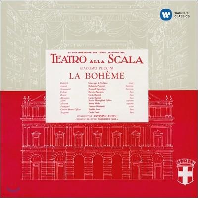 Maria Callas 푸치니 : 라보엠 (Puccini: La boheme) [1956] - 칼라스/스테파노/라스칼라/보토