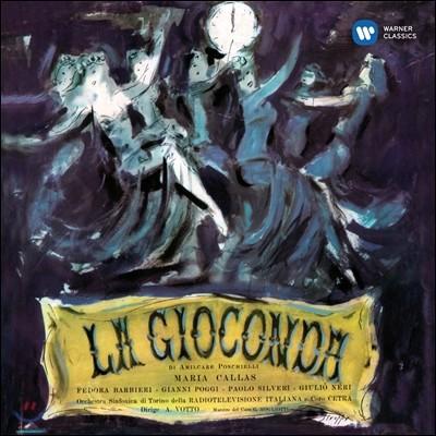 Maria Callas 폰키엘리: 라 지오콘다 (Ponchielli: La Gioconda) [1952] 마리아 칼라스