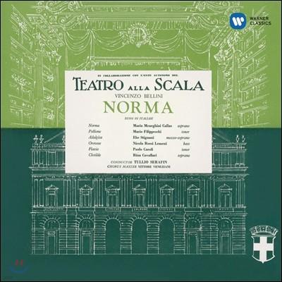Maria Callas 벨리니 : 노르마 (Bellini: Norma) [1954] 마리아 칼라스